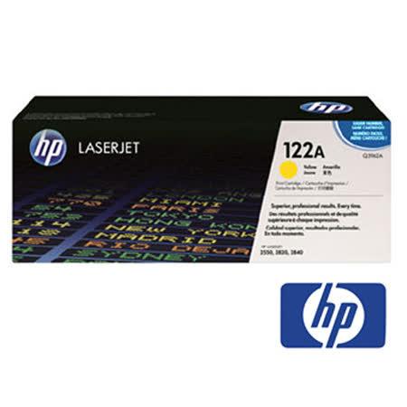 HP Q3962A 原廠黃色碳粉匣