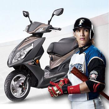 【驚喜折扣】2015年 三陽SYM 新悍將NEW FIGHTER 150 第6代 EFi雙碟煞 (全新車)