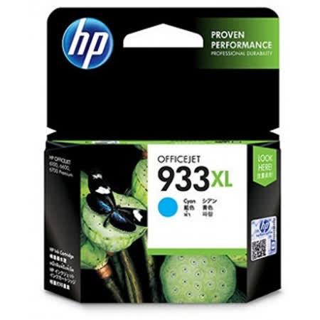 【HP】933XL OfficeJet原廠青色墨水匣(CN054AA)