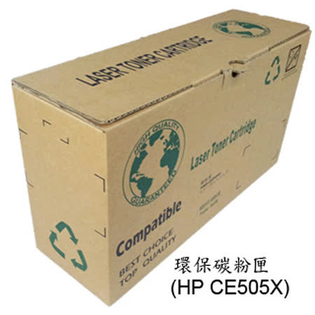 【TONER COLORE】HP 環保碳粉匣(CE505X)