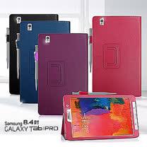 三星 Samsung GALAXY Tab PRO 8.4 / T325 支架磁扣荔枝紋 書本式保護套