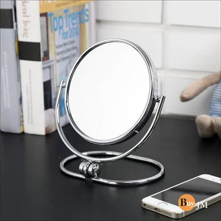 《BuyJM》摺疊式2倍放大雙面化妝鏡(2入組)