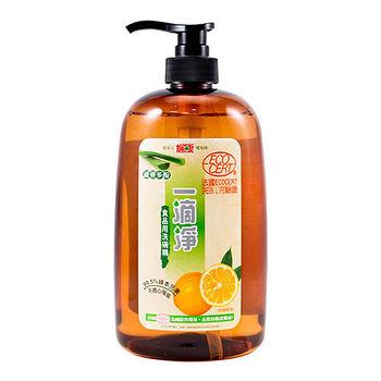 楓康一滴淨天然有機洗潔精-柑橘1000ml