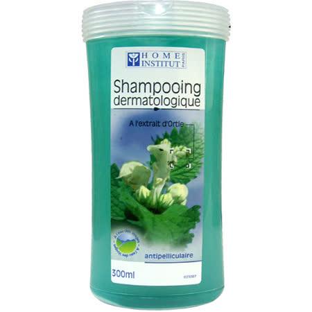 Dermatologique 蕁麻洗髮精
