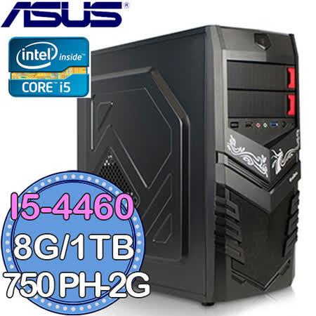 華碩H97平台【掠如火】 Intel i5-4460四核 GTX750-2G獨顯 燒錄電腦