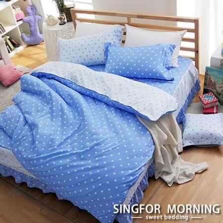 幸福晨光《夏夢浪花-藍》雙人五件式雲絲絨舖棉兩用被床罩組