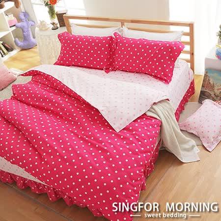 幸福晨光《夏夢浪花-紅粉》雙人五件式雲絲絨舖棉兩用被床罩組