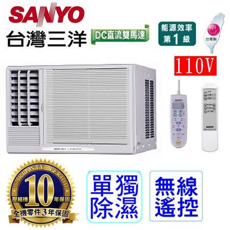 【台灣三洋 SANYO / SANLUX】3-5坪窗型冷氣左吹SA-L221B