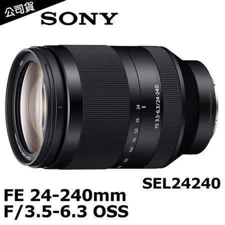 SONY FE 24-240mm F3.5-6.3 OSS (公司貨)(SEL24240).-送防潮箱+保護鏡(72)+拭鏡筆