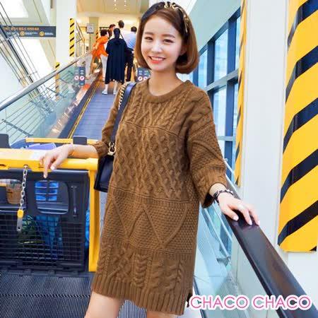 預購【CHACO韓國】IMVELY 復古甜美風麻花粗針織七分袖連身裙140821KNIT(2色FREE)