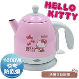 【Hello Kitty】歌林1.0L時尚可愛不鏽鋼快煮壺 電熱水壺(雙重防乾燒)