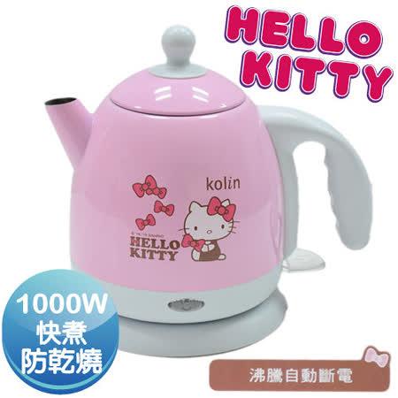 【Hello Kitty】歌林1.0L時尚可愛不鏽鋼快煮壺 KPK-MNR1041