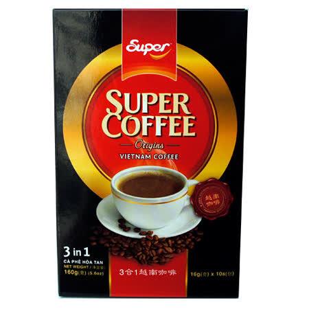 【超級】三合一越南咖啡-16g*10入/盒