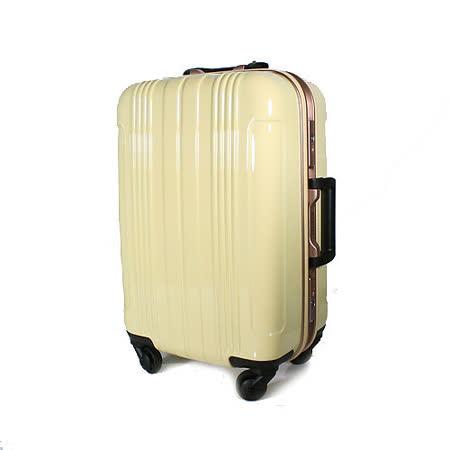 COSSACK 29吋 PC糖果色系列 日本靜音輪鋁框旅行箱  米黃 CS11-2026029-06