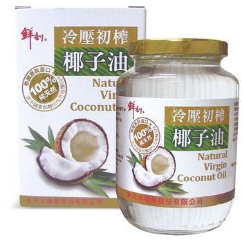 半天水 鮮剖100%純天然冷壓初榨椰子油450ml