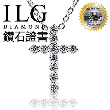 【ILG鑽】頂級八心八箭鑽石項鍊-十字戴希娜雅款項鍊 網美一致推薦十字鎖骨鍊-NC009 網購鑽飾第一品牌