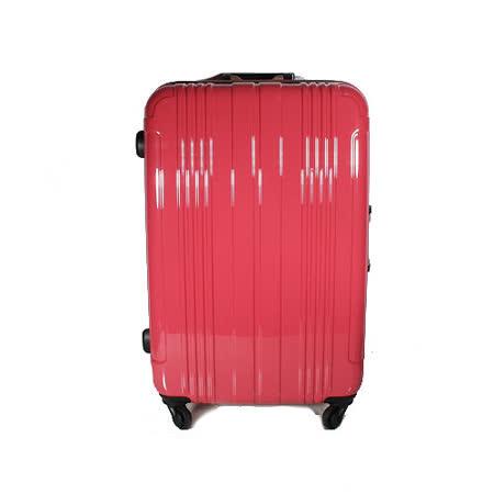 COSSACK 27吋 PC糖果色系列 日本靜音輪鋁框旅行箱 桃紅CS11-2026027-20
