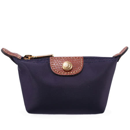 Longchamp 迷你水餃零錢包-深紫色