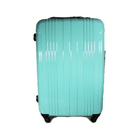 COSSACK 20吋 PC糖果色系列 日本靜音輪鋁框旅行箱 螢光綠CS11-2026020-04