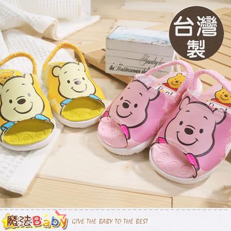 魔法Baby~台灣製專櫃款迪士尼維尼熊嗶嗶 sh5601