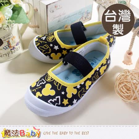 魔法Baby~台灣製專櫃款迪士尼米奇帆布鞋 sh5670