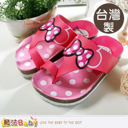 魔法Baby~台灣製專櫃款迪士尼米妮涼拖鞋 sh5694
