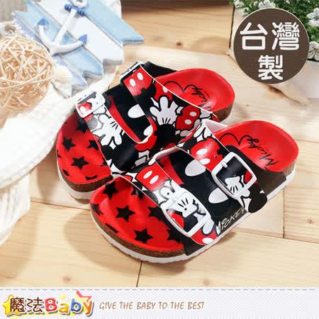 魔法Baby~台灣製專櫃款迪士尼米奇涼拖鞋 sh5717