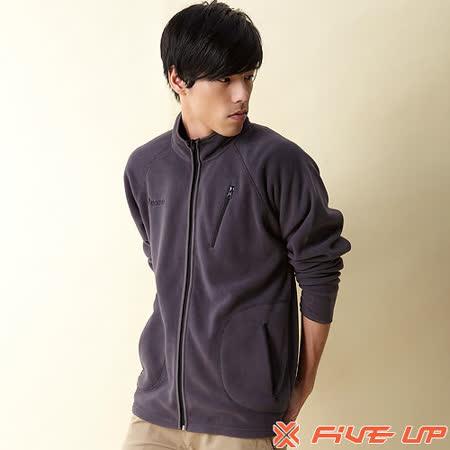 【FIVE UP】型男派系Fleece保暖外套-男(酷深灰)