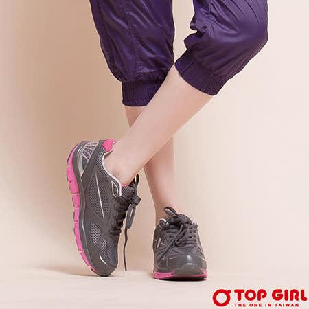 【TOP GIRL】仲夏夜精靈輕量慢跑鞋-女(經典灰)