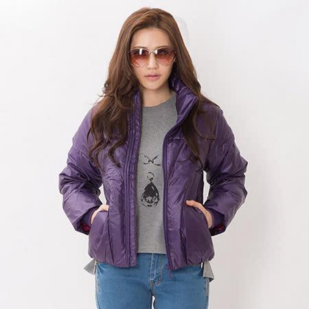 【TOP GIRL】輕量大立領羽絨外套(愛戀紫)