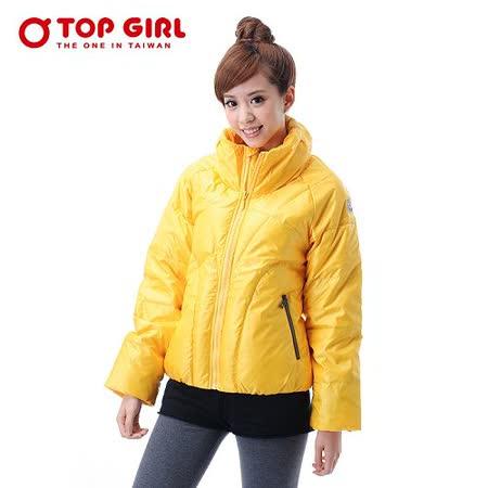 【TOP GIRL】輕量大立領羽絨外套(中黃色)