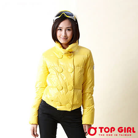 【TOP GIRL】立領雙排釦羽絨外套(檸檬黃)