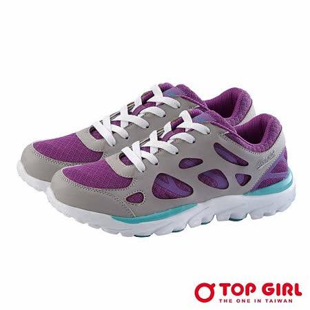 【TOP GIRL】百變嬌娃輕量慢跑鞋-女(灰/紫)