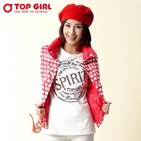 【TOP GIRL】點點羽絨雙面穿背心