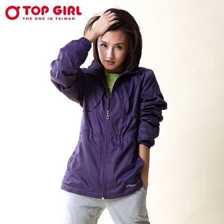 【TOP GIRL】防潑風衣外套(戀深紫)
