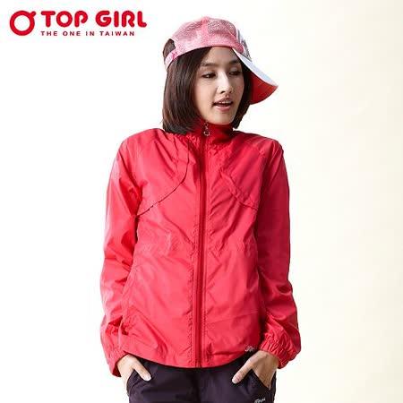 【TOP GIRL】防潑風衣外套(火熱紅)