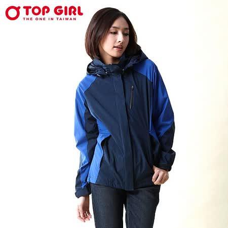 【TOP GIRL】撞色連帽防風防潑水機能外套-女(丈青藍)