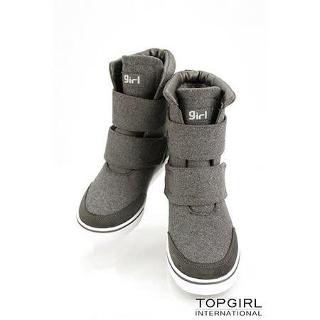 【TOP GIRL】率性簡約秋風造型短靴-女-質感灰