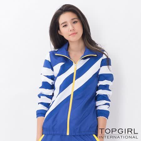 【TOP GIRL】潮感條紋拼接風衣外套 (酷炫藍)