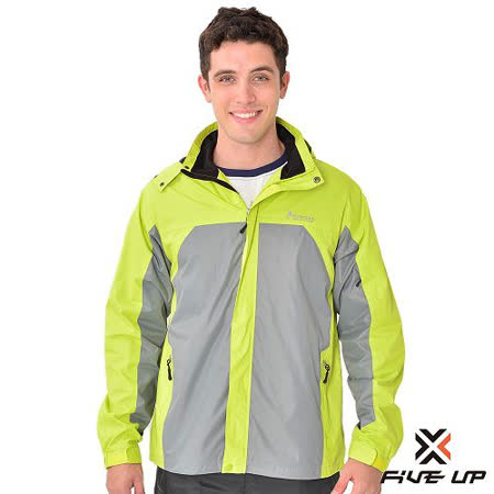 【FIVE UP】雙色防潑連帽中厚風衣外套-男-螢光綠