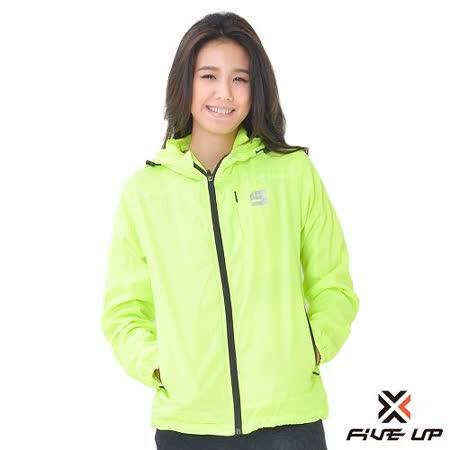 【FIVE UP】跳色防潑連帽風衣外套-女-螢淺綠