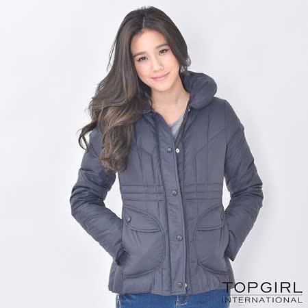【TOP GIRL】羽絲棉立領外套 (神祕黑)