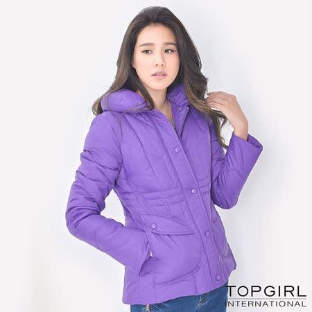 【TOP GIRL】羽絲棉立領外套 (魅力紫)