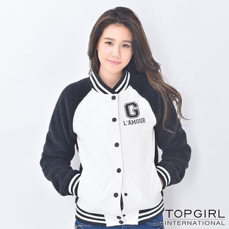 【TOP GIRL】撞色棒球外套 (經典白)