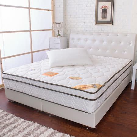 【Bernice】乳膠天絲三線硬式護背獨立筒床墊3.5X6.2尺(單人加大)