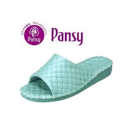 【PANSY】日本皇家品牌室內菱格厚底女士拖鞋-綠色-9384