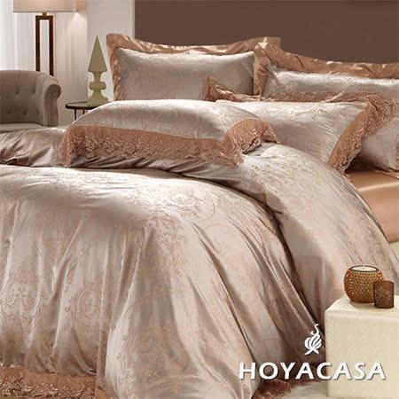 《HOYACASA 雋永典藏》加大六件式蠶絲蕾絲緹花被套床包組