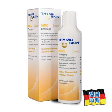 德國欣髮源 Thymuskin MED 加強養髮高效生物活性洗髮精 200ml