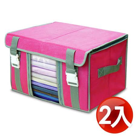 【WallyFun】竹纖維 折疊可扣式衣物收納箱39L x2入組 (粉紅\藍\綠可選)