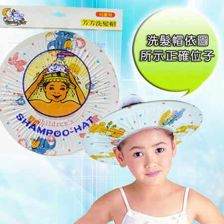 【PS Mall】動物造型兒童專用洗髮帽_2個 (J016)